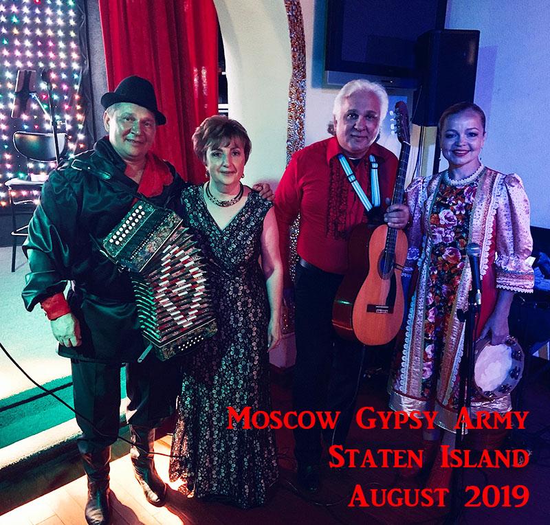 new hampshire russian cossack ukrainian jewish gypsy dancers musicians singers garmoshka. Black Bedroom Furniture Sets. Home Design Ideas